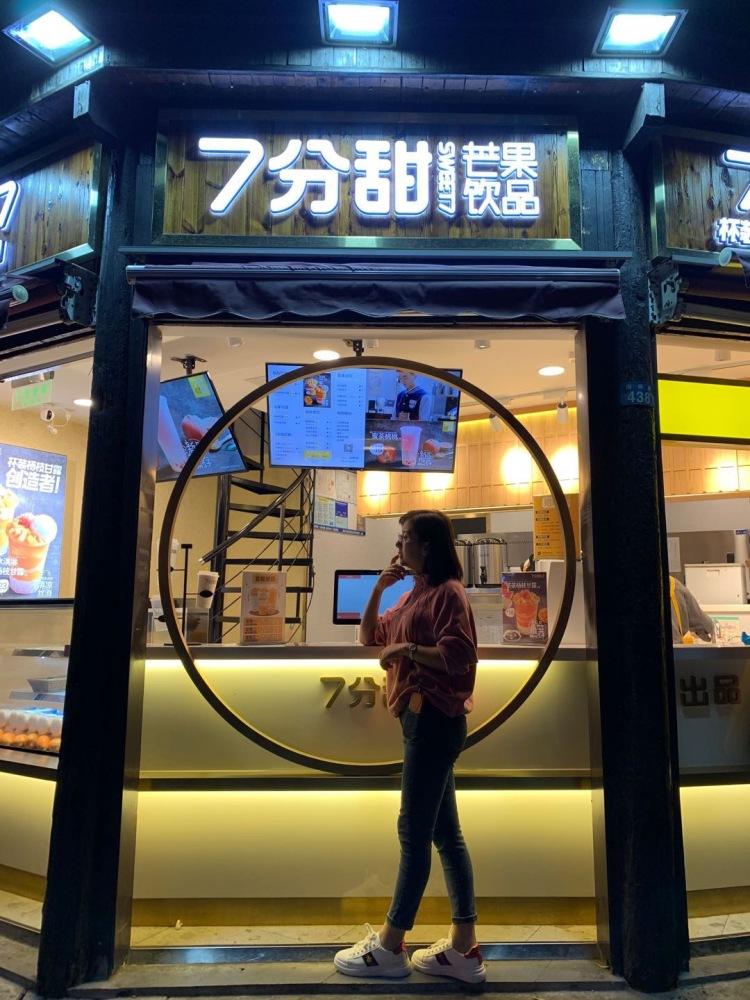 飞儿时尚-山东省·滨州市·无棣县-抖音、快手、朋友圈-喜欢拍照、求靠谱的平台 ,谢谢你们