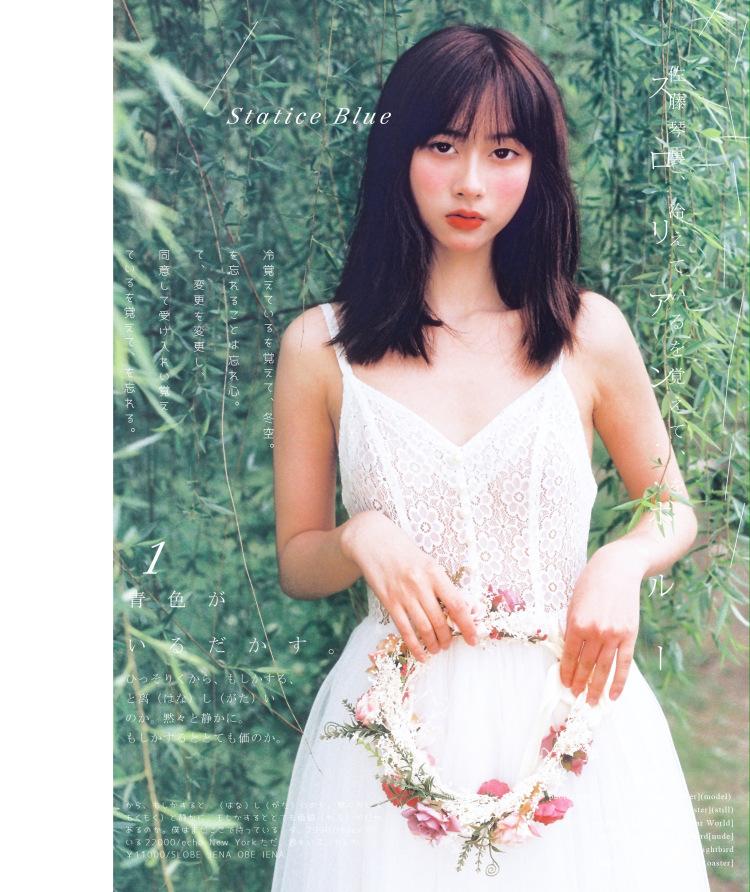 神秘jane-浙江省·台州市·温岭市-我平时比较玩快手和微博小红书-拍摄模卡一套.拍摄时间我基本都有,道具服装化妆我也可以自己准备,什么风格都可以试试,身高175,体重49kg,谢谢合作~