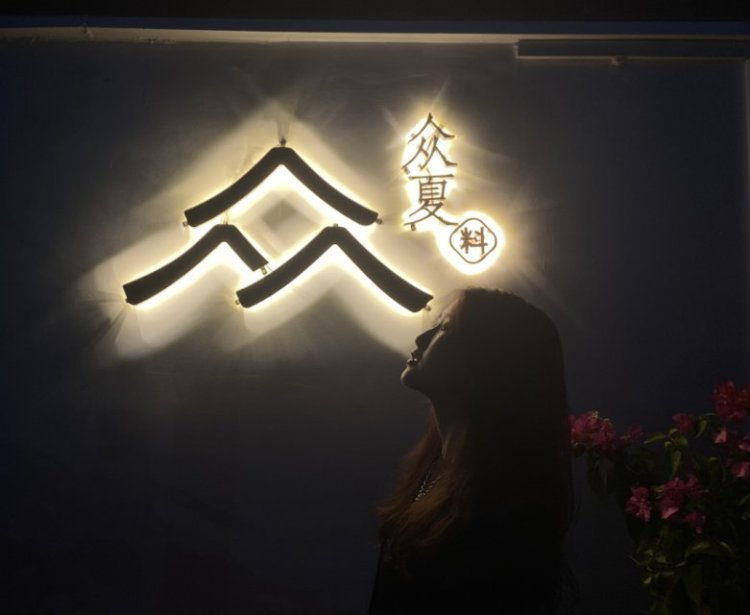 EN-广东省·中山市·石岐区街道--新人模特,希望找个能互勉的摄影师大家一起进步一起学习呀~约拍时间🉑协商