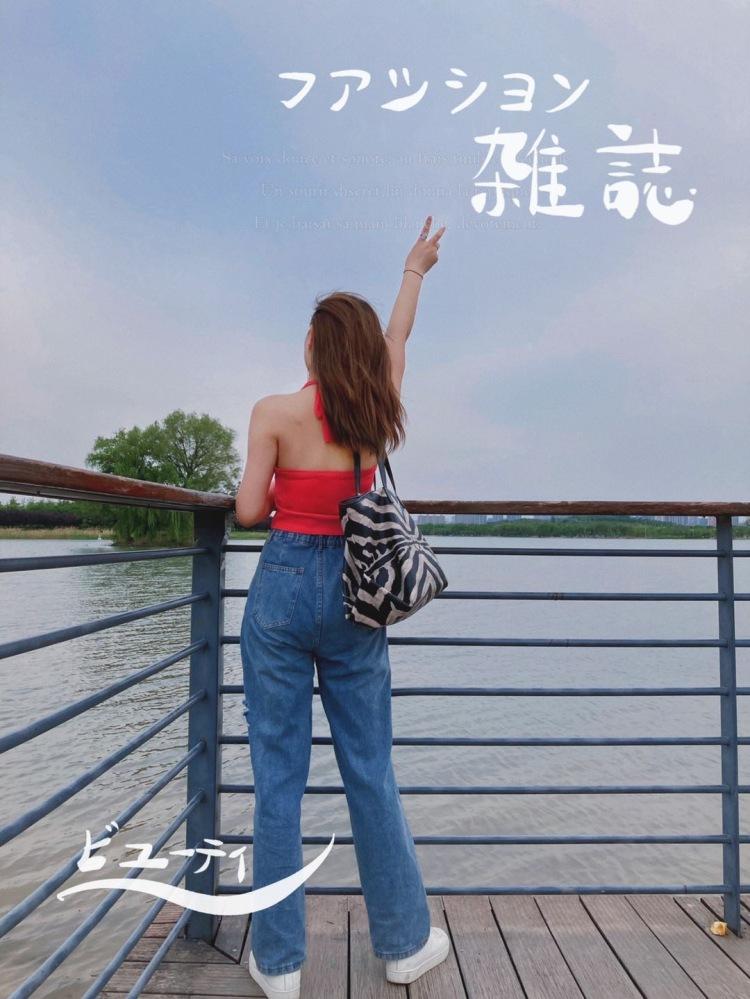 你别吭-浙江省·金华市·金东区--本人164体重115微胖girl,介意的绕道,不是专业模特,只是酷爱拍照📷,希望有机会合作 喜欢的风格:中性、港风、轻熟风、森系